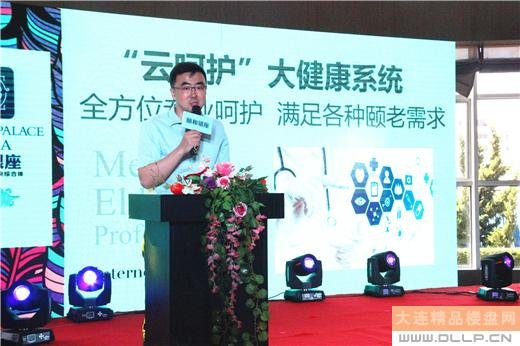 厅,隶属洛阳颐云   餐饮   管理服务有限公司,是洛阳本土的