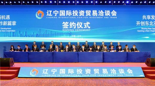 加大投资力度 深化多元合作 沈阳市政府与融创签署战略合作框架协议
