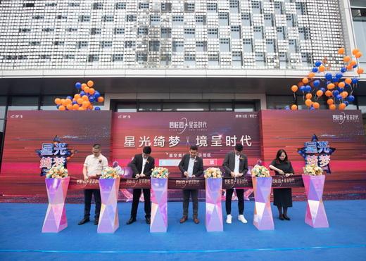 碧桂园·星荟时代示范区盛大开放