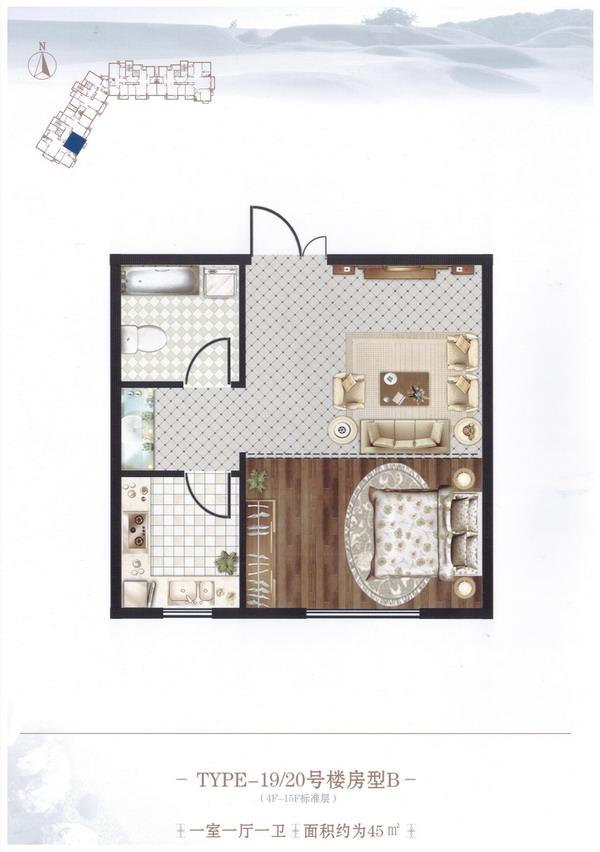 45平一室一厅一卫