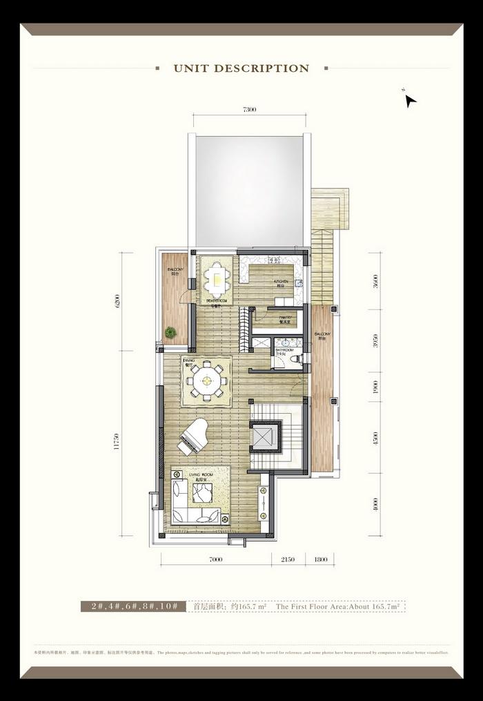独栋别墅c户型(2#,4#,6#,8#,10#)首层 约165.7平